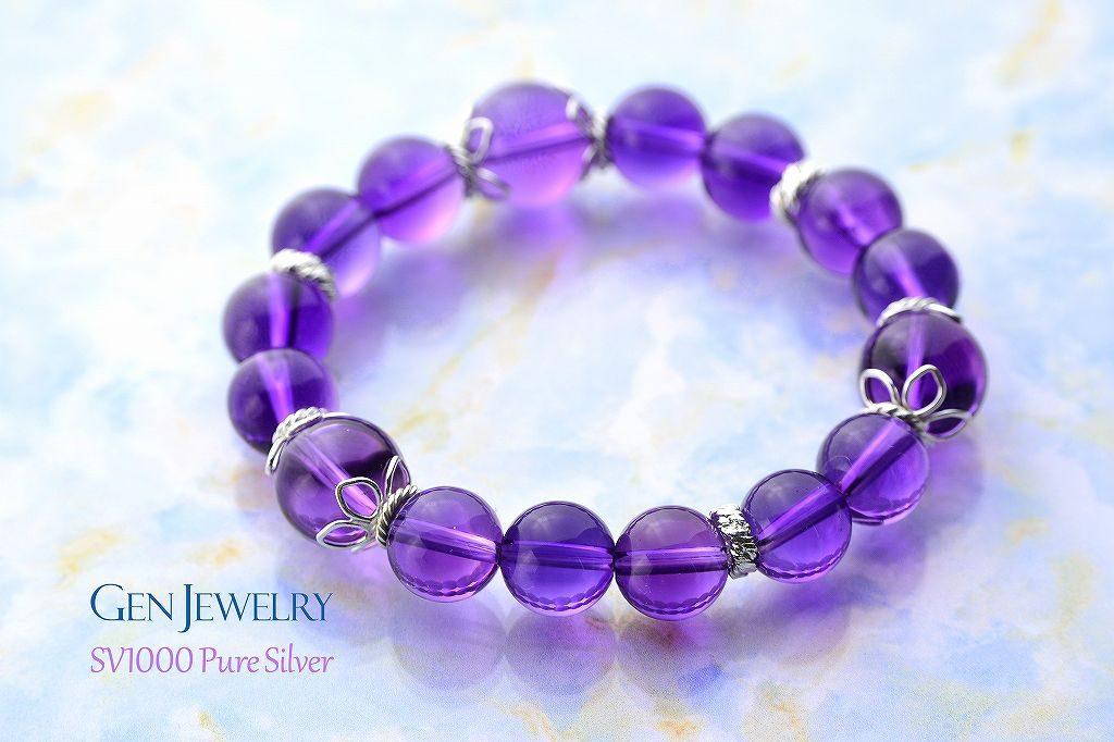 高貴な紫があなたの直観力 透明なアメジストのブレス リニューアル