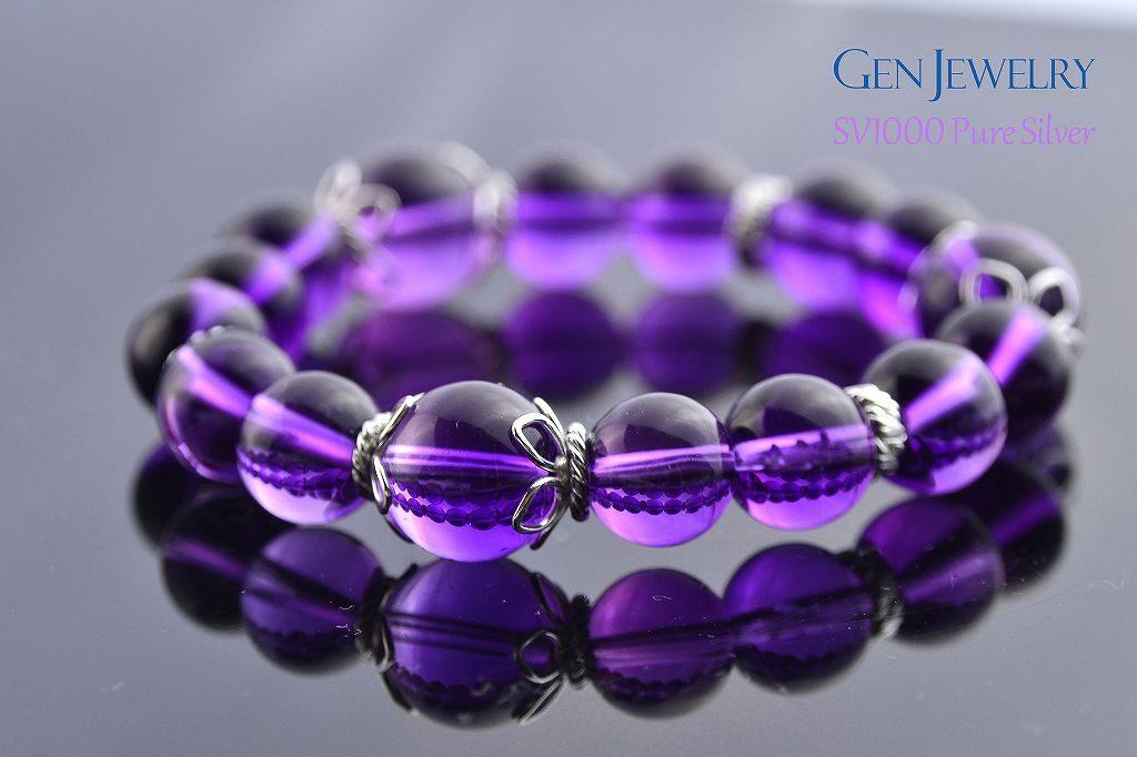 高貴な紫があなたの直観力 透明なアメジストのブレス リニューアル-3