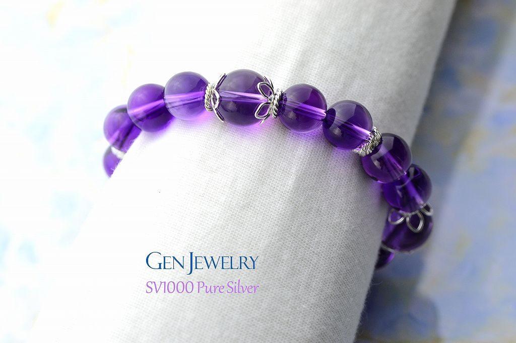 高貴な紫があなたの直観力 透明なアメジストのブレス リニューアル-5