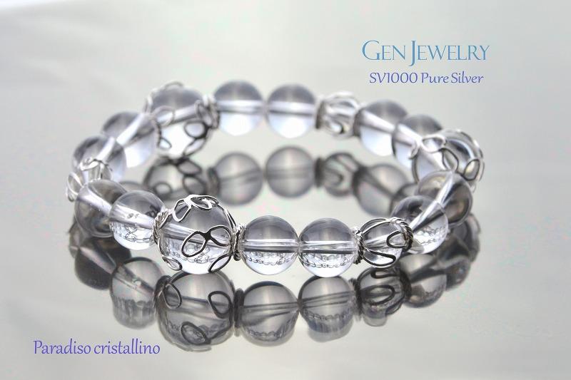 Paradiso cristallino 無添加純銀・花篭水晶ブレスレット パラディソ クリスタリーノ