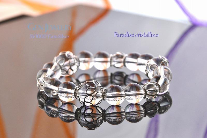 Paradiso cristallino 無添加純銀・花篭水晶ブレスレット パラディソ クリスタリーノ-2