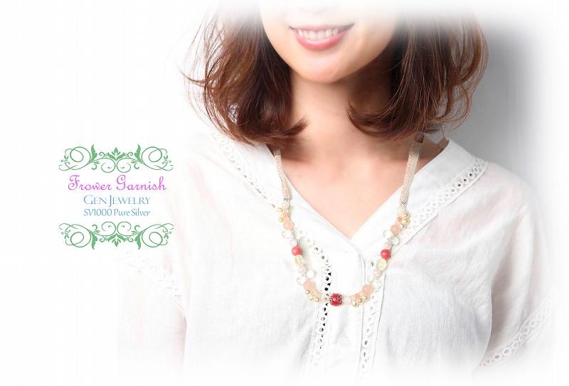 【Frower Garnish】情熱を引き立てる華のレッドピンクネックレス(無添加純銀)-4