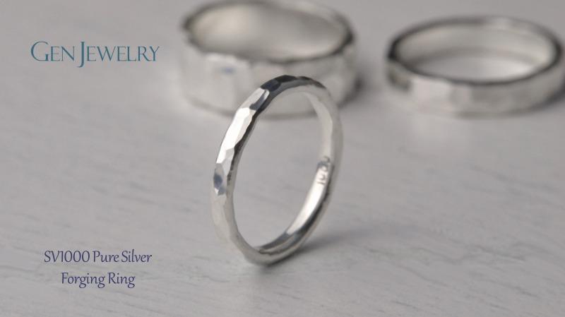 叩き締めて作ったPureSilver Forging Ring(A)