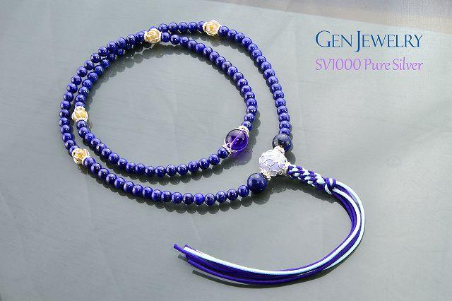 【華数珠】ラピスブルーとゴールドの華数珠