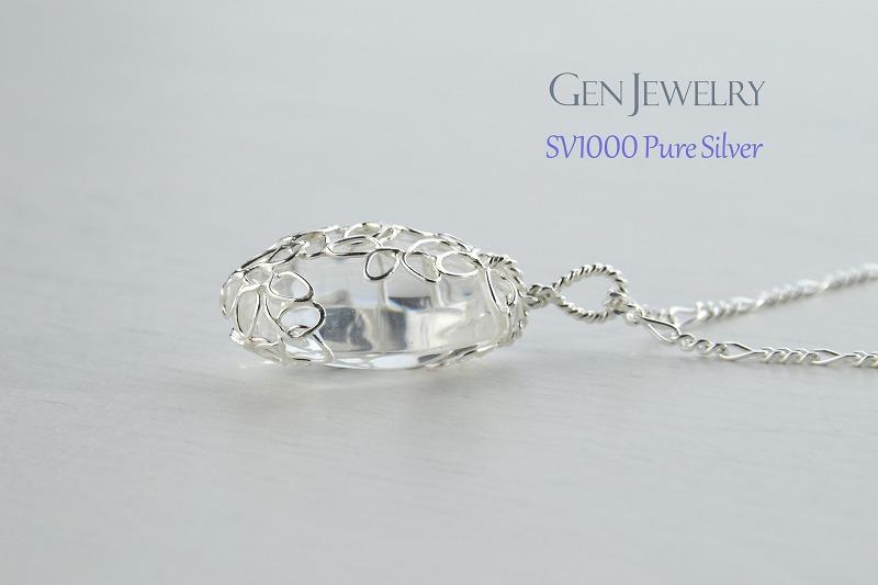 花篭HANAKAGO 水晶ペンダント 無添加純銀-5